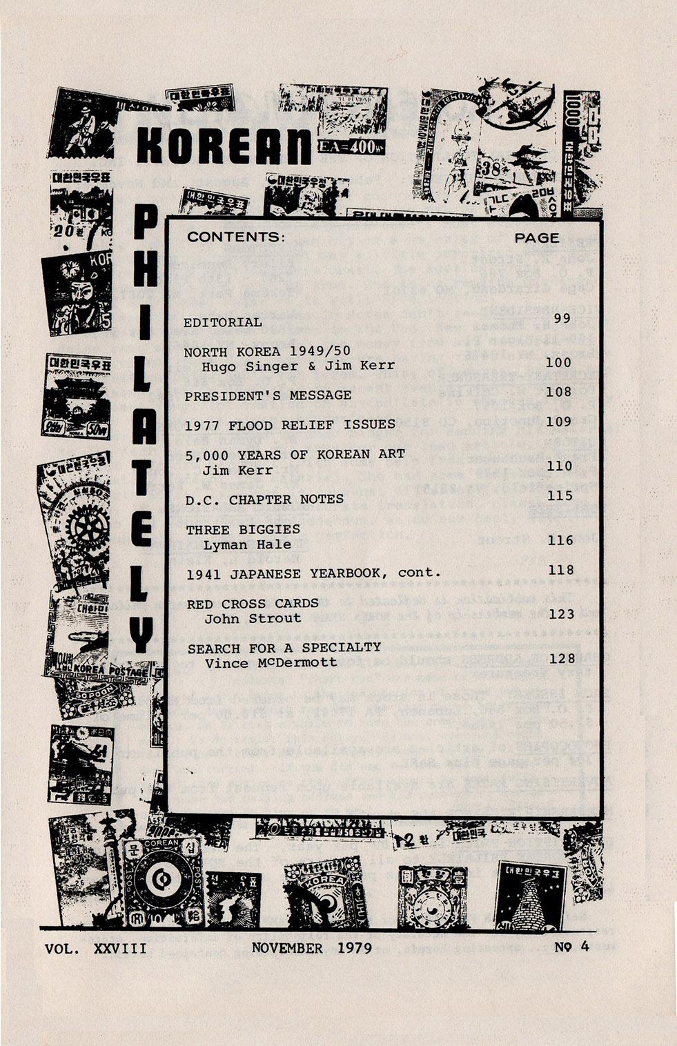 KP_VOL_XXVIII_Nr4_NOV_1979_Cover_981px