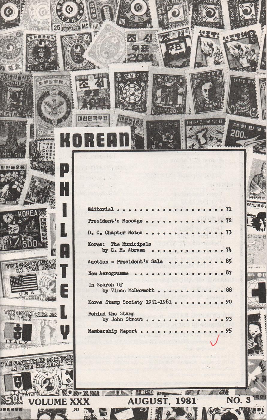 KP_VOL_XXX_Nr3_AUG_1981_Cover