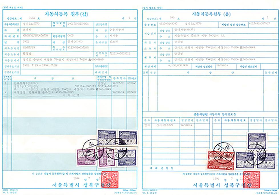 car_sale_paper_revenues_981px