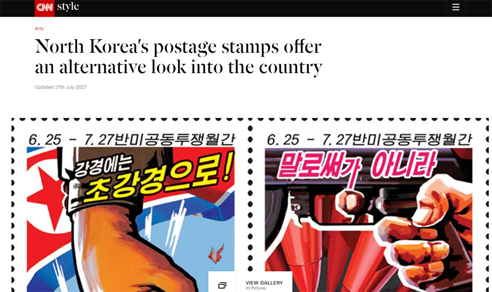 NK_Stamps_CNN_981px