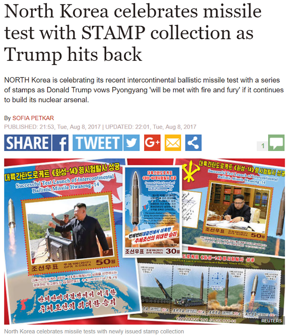 NK_Stamps_Express_981px