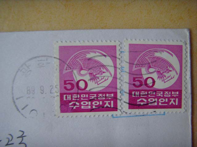 postagedue2