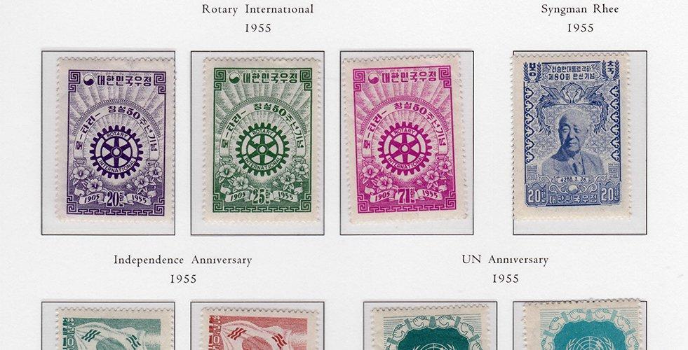 North Korea Archives — Korea Stamp Society