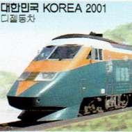 KSS Korea Philately Editor